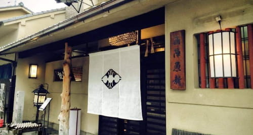 西陣魚新(京料理)