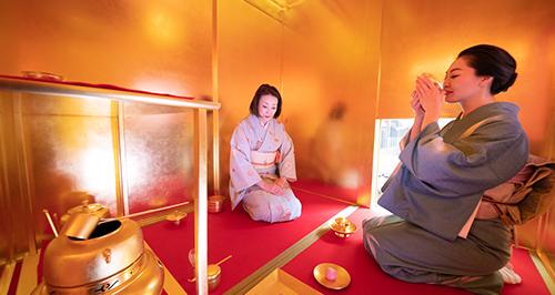 Tea Ceremony<