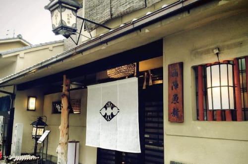 Nishijiuoshin(Kyoto cuisine)